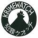 KRIMEWATCH/S-T (DEMO 2016)