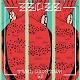 ミミレミミ/VINYL COUNTDOWN EP