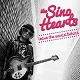 SINO HEARTS/LEAVE THE WORLD BEHIND