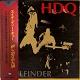 HDQ/SOUL FINDER『映し出された魂』 (LTD.250カラー盤)