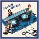 TOM AND BOOT BOYS/DEMO 1996