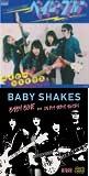 BABY SHAKES/BABY BLUE (日本限定ピンク盤/日本限定ジャケット付)