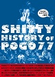 SHITTY HISTORY OF POGO77/増刷・新表紙デザイン (LTD.500ナンバリング入り)