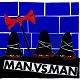 MAN AGAINST MAN (M.A.N.VS.M.A.N)/EVIL,VICIOUS,MEAN AND UGLY (LTD.100)