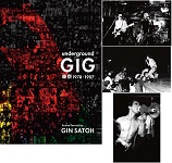 Underground GIG 東京 1978-1987/Action Portrait by GIN SATOH