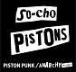 早朝ピストンズ(SO-CHO PISTONS)/ザ・ベリーベスト・オブ・早朝ピストンズ(2nd PRESS)〜PISTON PUNK/ANARCHY PLUS 1