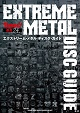 EXTREME METAL DISC GUIDE/BURRN!叢書24