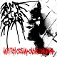 ANTI ITCH CREAM/CAUSE UNKNOWN (LTD.50 SQUARE LATHE EP)