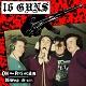 16 GUNS/ON THE PISS AGAIN - DEMOS 1984/85