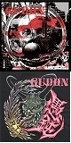 GUDON/1984-1990 REST IN PEACE (LTD.800 初回プレスDVD付)