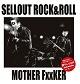 抜X虎(バットラ)/裏切りの挽歌 -SELLOUT ROCK&ROLL MOTHER FxxKER-