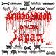 V.A./ARMAGEDDON OVER JAPAN VOL.1