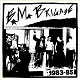 B.M. BRIGADE/1983-85 (LTD.100 WHITE)