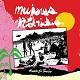 MUJERES PODRIDAS/MUERTE EN PARAISO (LTD.300 DIGIPACK CD)